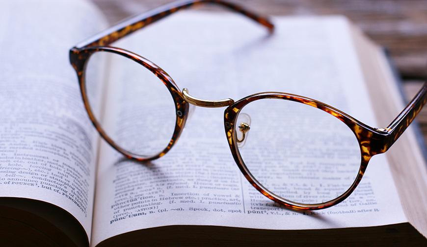 こうしてあなたは眼鏡で老ける