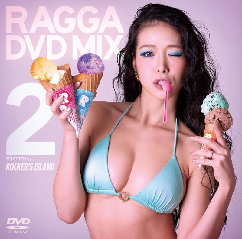 ちょ、紅蘭さん大丈夫? 画像は『RAGGA DVD-MIX 2』より
