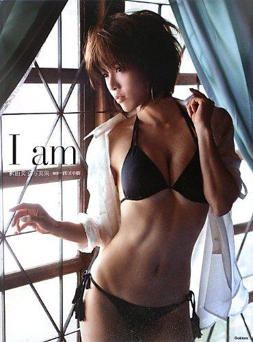 画像は『I am 釈由美子写真集』より