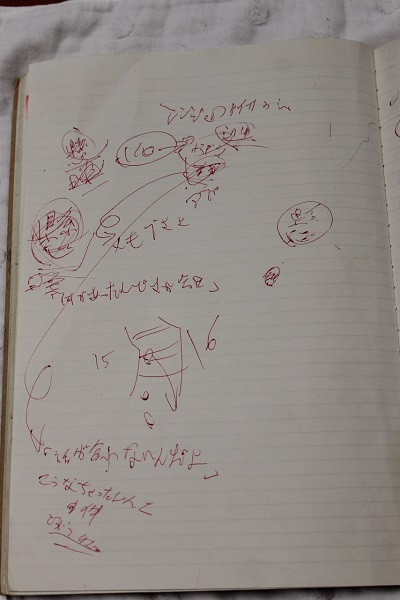 【新宿駅痴漢冤罪事件】被疑者が自殺...裁判が進むなか警察の矛盾点が浮上