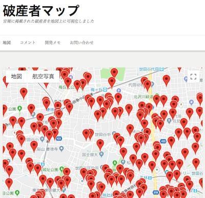 破産 者 マップ