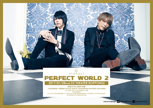 「PERFECT WORLD 2」告知フライヤー (okmusic UP's)