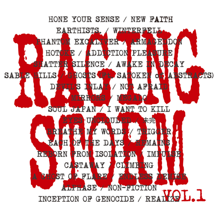 アルバム『RAGING STORM』 (okmusic UP's)