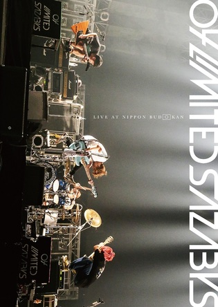Blu-ray&DVD『LIVE AT NIPPON BUDOKAN』 (okmusic UP's)