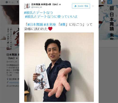 第1回 日本舞踊 未来座 =賽=公式Twitterより。