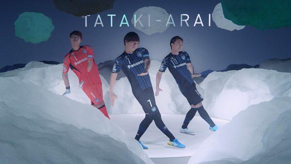 サッカー元日本代表・遠藤選手たちがキレッキレでPerfumeダンス