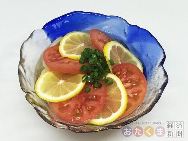 トマトとレモンの爽やかうどん