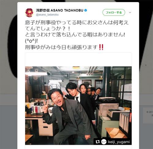 浅野忠信さん公式ツイッター(@asano_tadanobu)のスクリーンショット