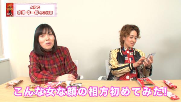 渚さんの表情に驚く誠子さん
