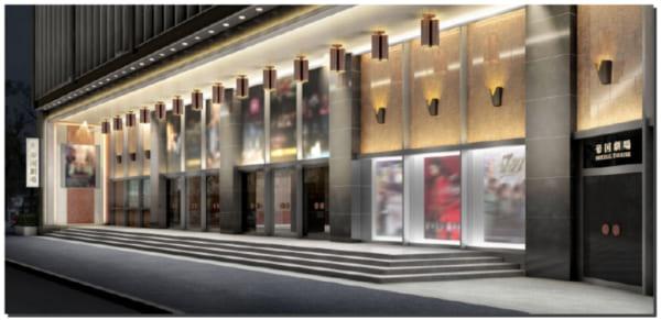 帝国劇場が大規模リニューアル