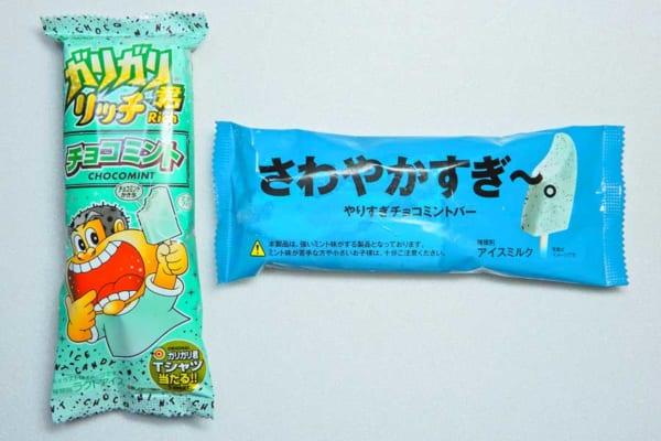 「ガリガリ君リッチ チョコミント」(左)と「さわやかすぎ〜。やりすぎチョコミントバー」(右)