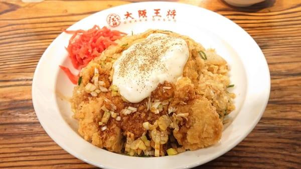「禁断のタルタル油淋鶏炒飯」(695円/税別)