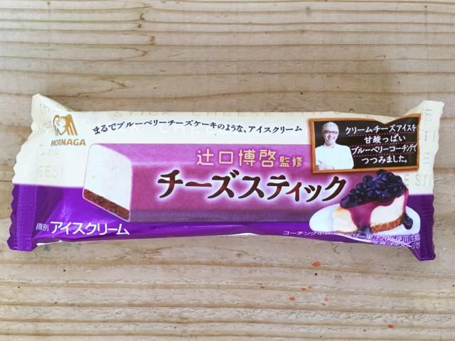 暑い日こそ「超濃厚」!アイスマニアのオススメ3本【アイス食べてみた】