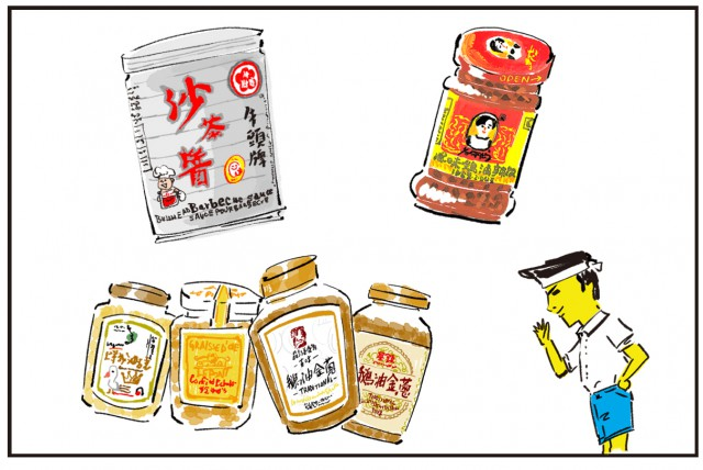 台湾マニアおすすめ3大調味料。台湾B級グルメもカンタン再現、お土産にも!