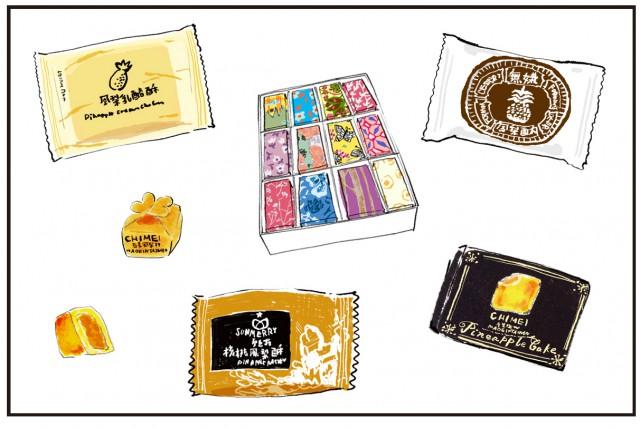 レア度で選ぶ!台湾お土産におすすめパイナップルケーキは?ベスト5