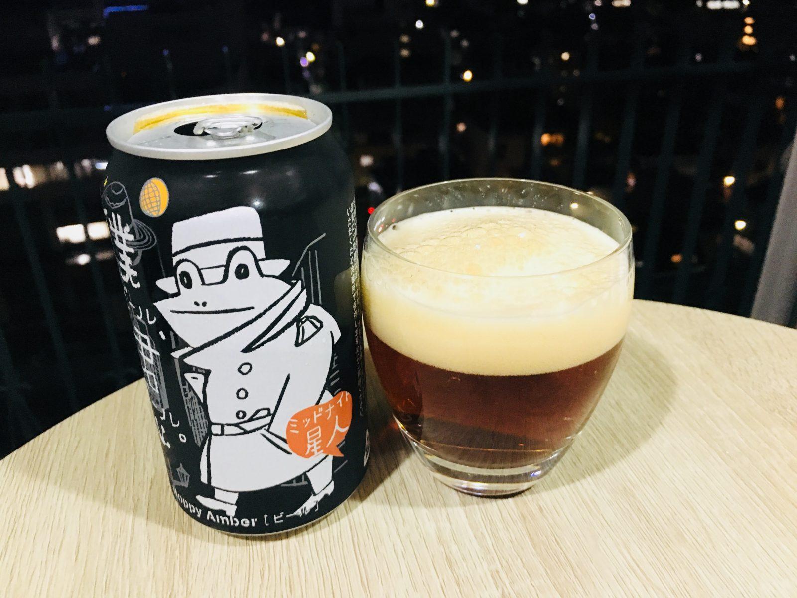 ローソンで見つけたら即買い!かえるがカワイイ限定濃厚ビール