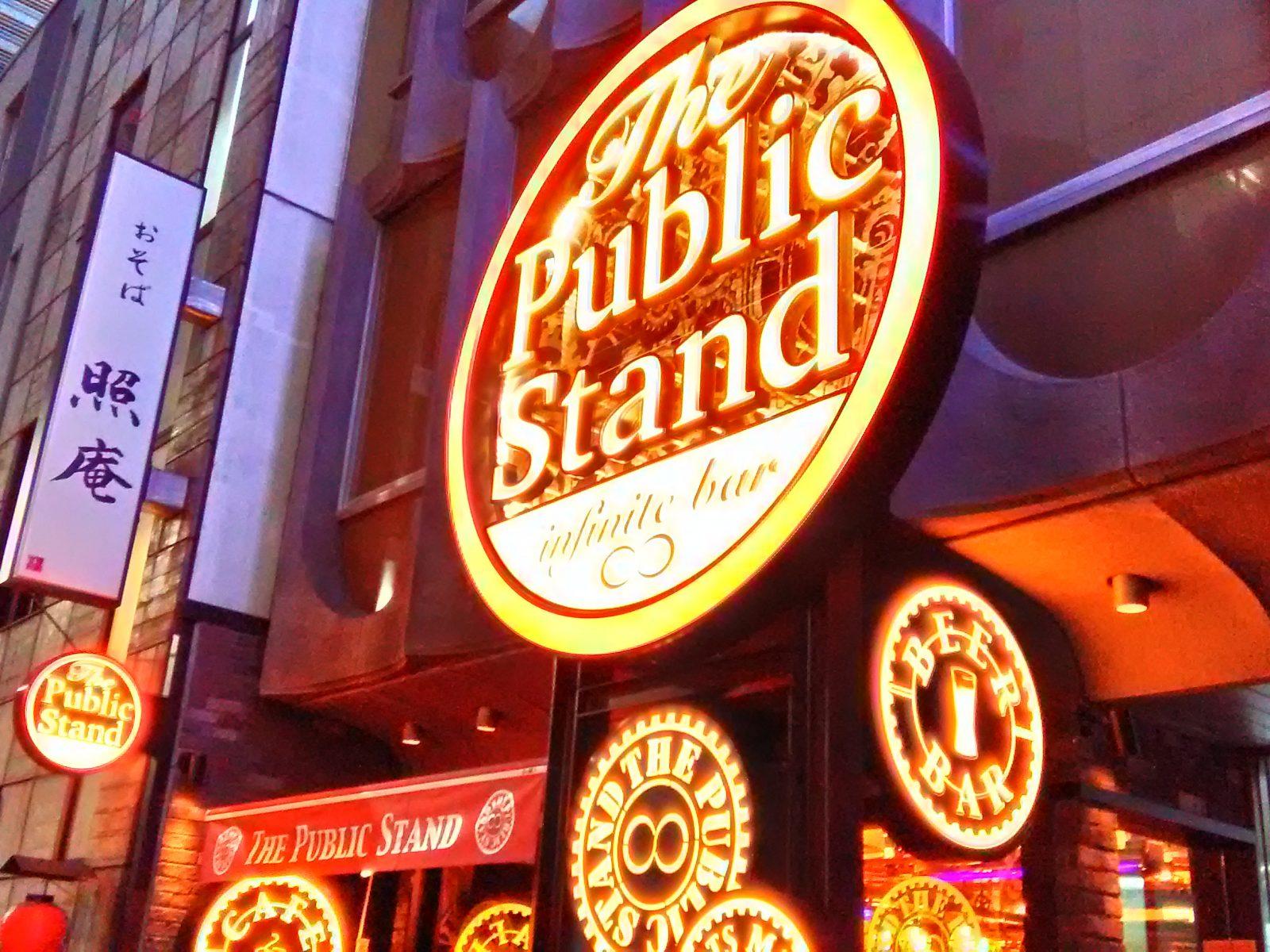 銀座「1000円飲み放題」の新バーが良質なオトナの出会いの場として話題に!