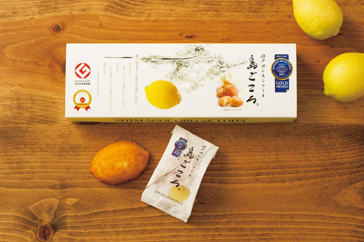 気がきくオトナの手土産ファイル#02 瀬戸内広島レモンのレモンケーキ