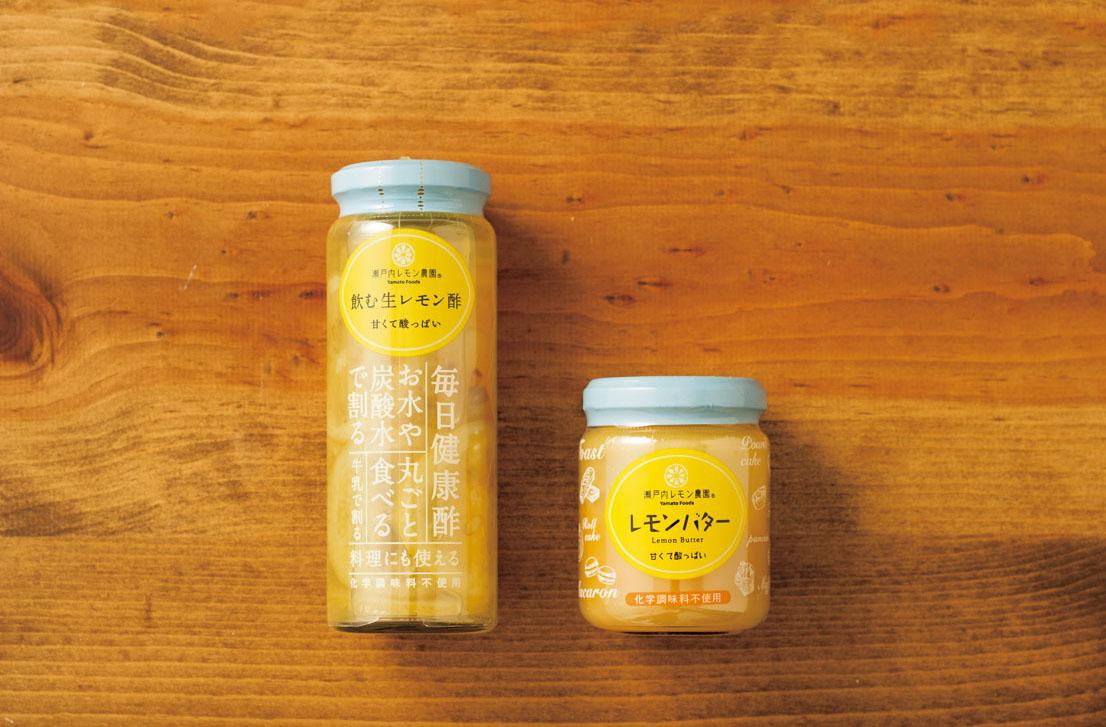 気がきくオトナの手土産ファイル#04 瀬戸内広島レモンの飲む生レモン酢とレモンバター