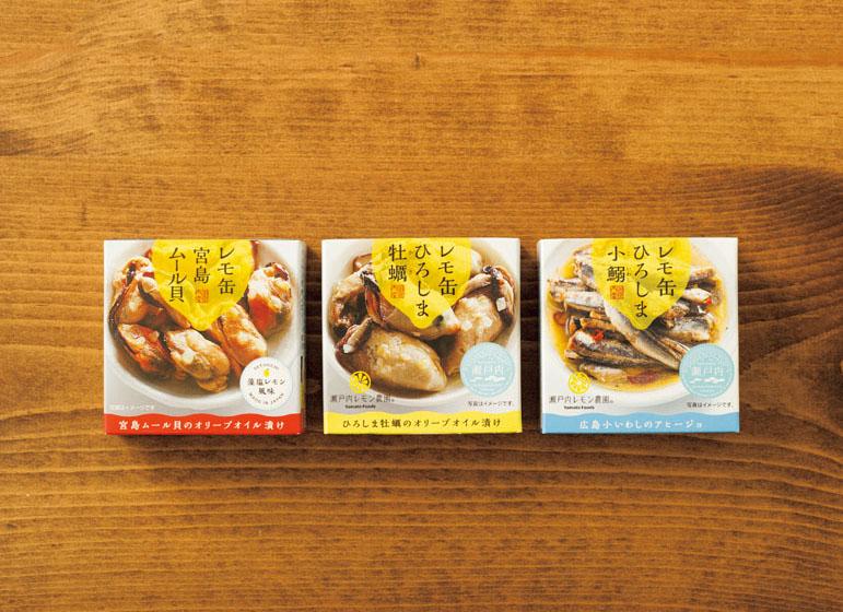 気がきくオトナの手土産ファイル#05 瀬戸内広島レモンのレモ缶