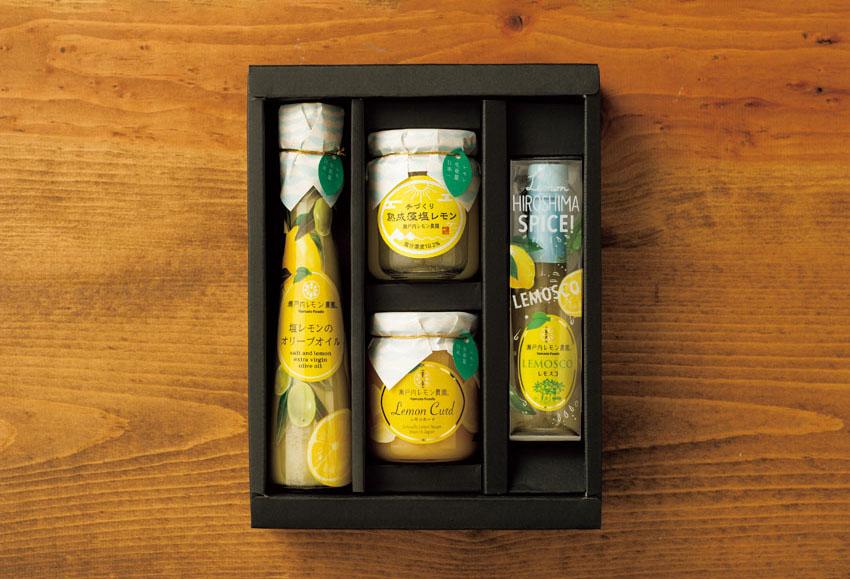 気がきくオトナの手土産ファイル#07 瀬戸内広島レモンの調味料ギフトセット