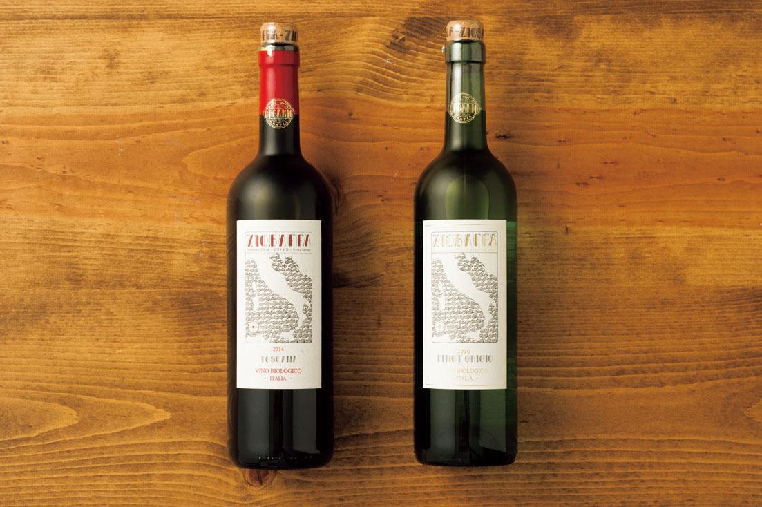 オトナが選ぶ、身体に優しい「自然派のお酒」#01 オーガニックワイン