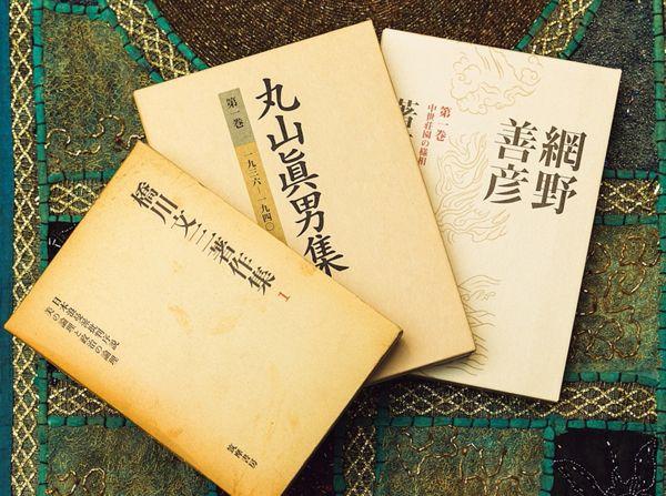 3人の「師」による全集。右から『網野善彦著作集』『丸山眞男集』『橋川文三著作集』。