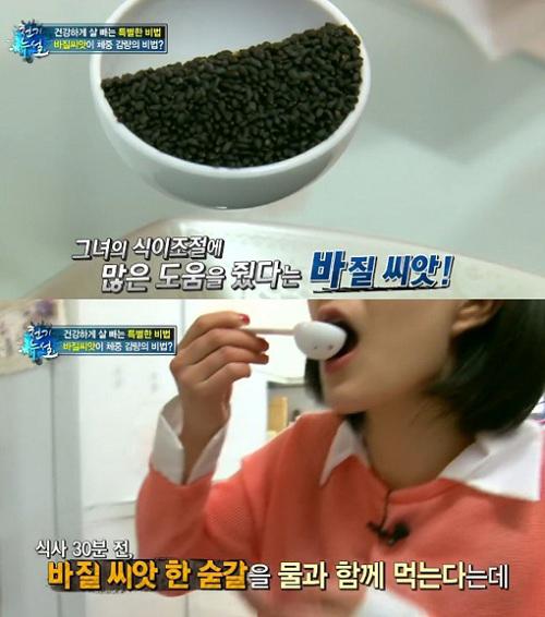 バジルの種を用いたダイエット方法が、韓国のネット中で話題を呼んでいる。 MBN放送画面キャプチャー