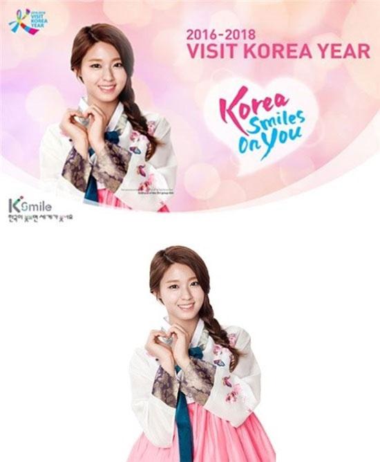 広報大使を務めているAOAのソリョンの写真が、韓国訪問委員会のホームページから削除された。|韓国訪問委員会のホームページ