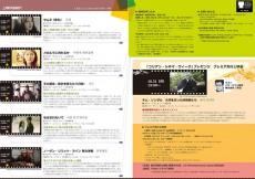 第29回東京国際映画祭 提携企画「コリアン・シネマ・ウィーク 2016」