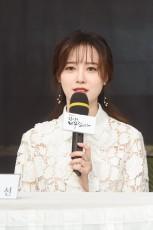 女優ク・ヘソンが健康問題で出演中のドラマを降板する。|MBC
