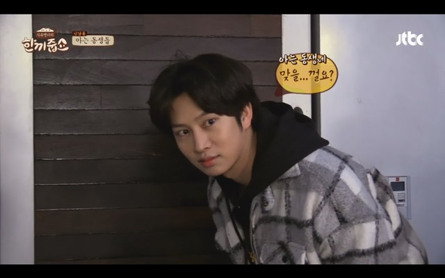 JTBCバラエティ「一食ください」放送画面のキャプチャ画像