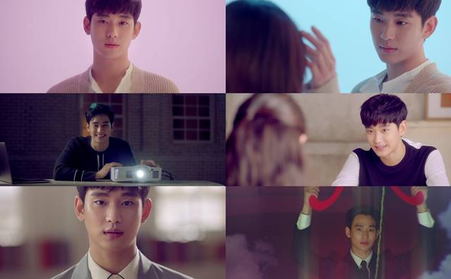 IUの「こんなエンディング」MVのキャプチャ画像