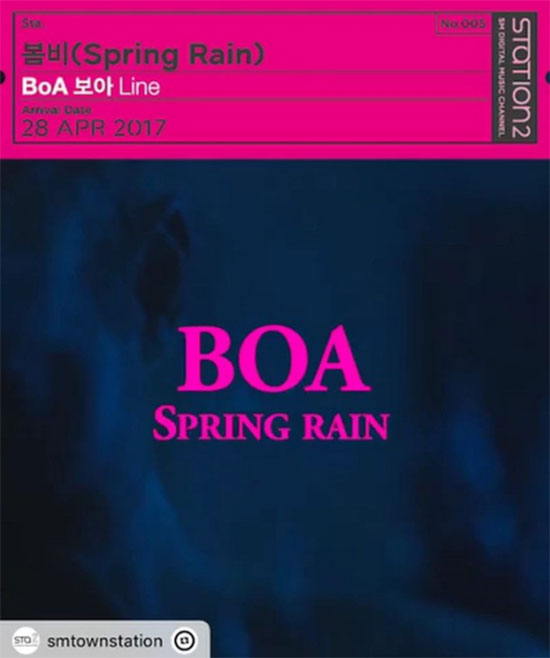 BoAが、自身の名前の表記を誤った所属事務所SMエンターテイメントに不快感を示した。