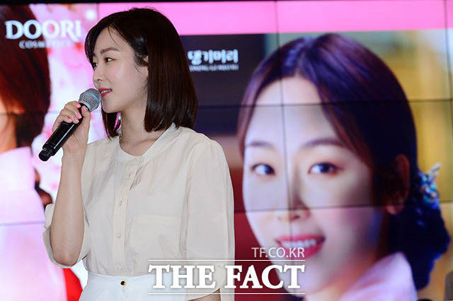 女優のソ・ヒョンジンがファンサイン会に出席した。