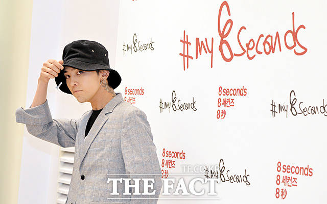 BIGBANGのG-DRAGONが1日午後、ソウル・明洞にある8secondsの本店で開催された「8seconds× G-DRAGON SUMMER COLLECTION」ショーケースに登場した。