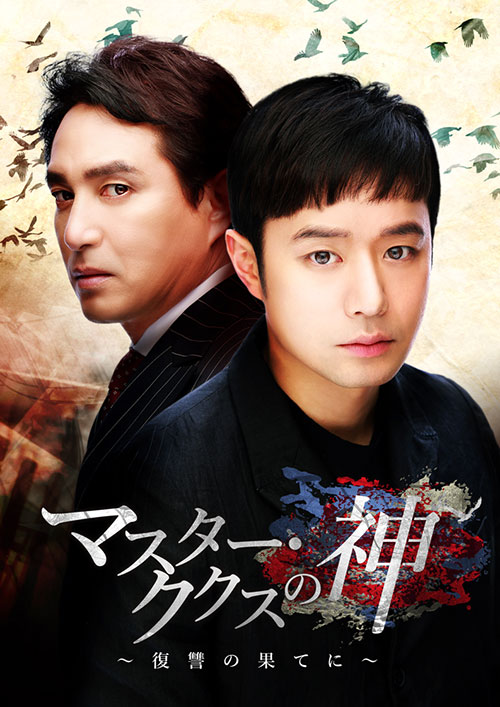 Licensed by KBS Media Ltd. ⓒ 2016 KBS. All rights reserved