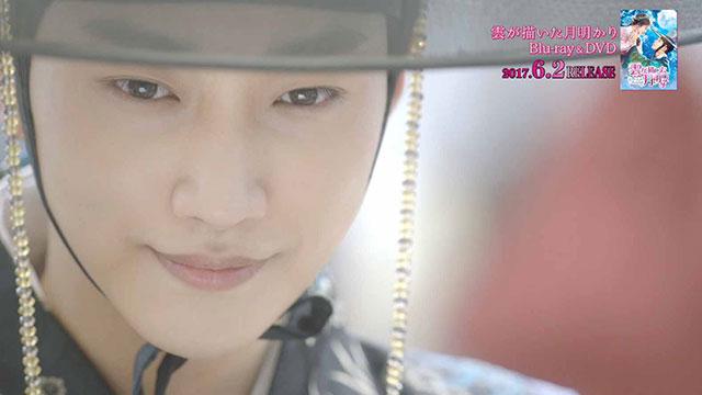 Licensed by KBS Media Ltd. c Love in Moonlight SPC All rights reserved