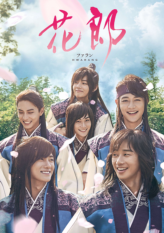 Licensed by KBS Media Ltd. ©2016 HWARANG SPC. All rights reserved
