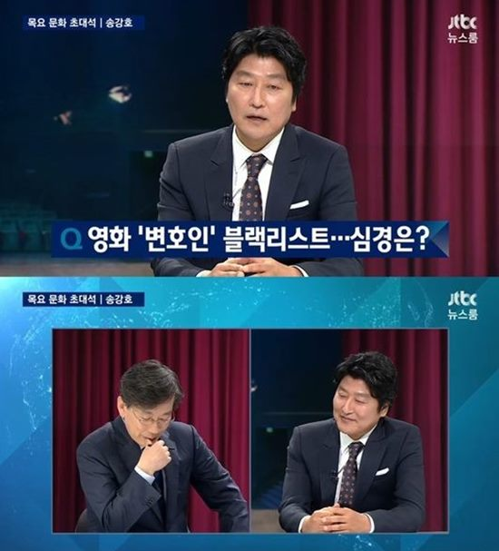 JTBC「ニュース9」のキャプチャ画像
