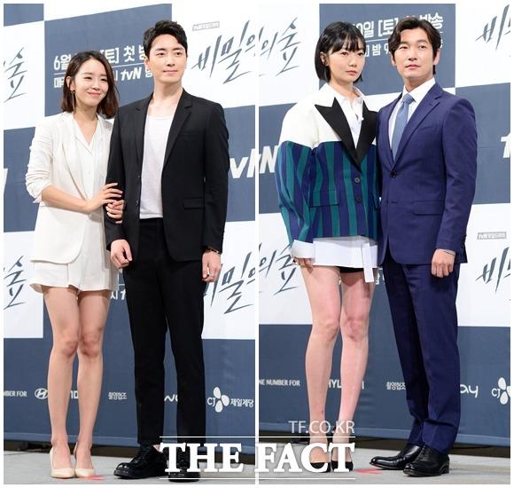 女優のシン・ヘソンとぺ・ドゥナ、俳優のイ・ジュンヒョクとチョ・スンウが30日午後、tvN土日ドラマ「秘密の森」の制作発表会に出席した。
