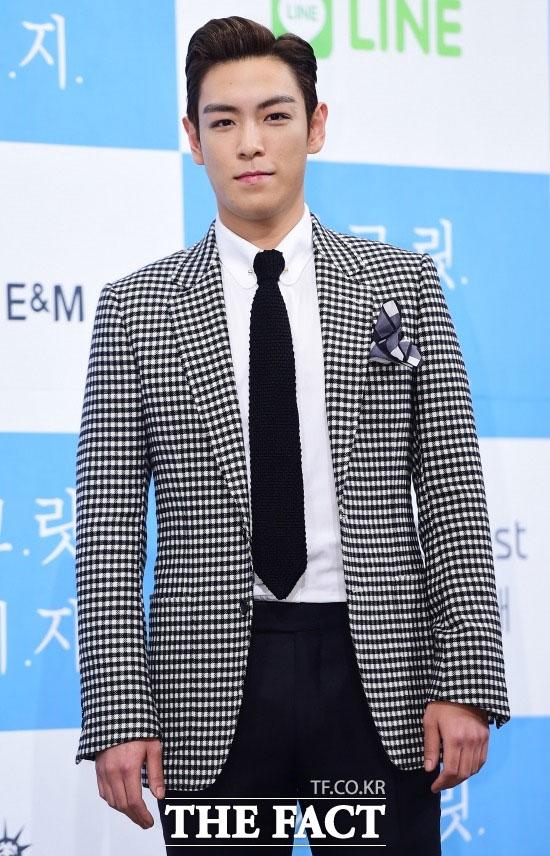BIGBANGのT.O.Pが大麻使用容疑を認めた。