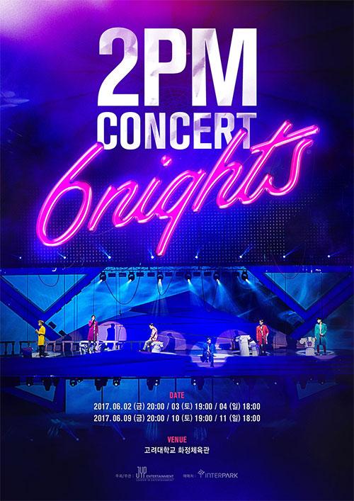 2PMがコンサートを再開する。