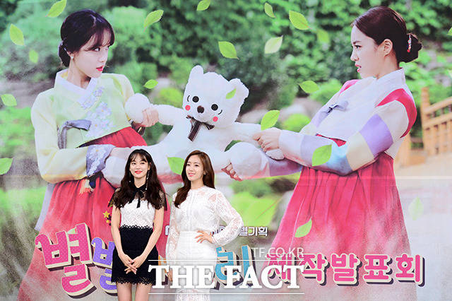 2日午後、ソウル市内でMBCドラマ「いろいろな嫁」の制作発表会が開催された。写真はドラマの女主人公を演じる元AFTERSCHOOLのジュヨン(左)とT-ARAのウンジョン。