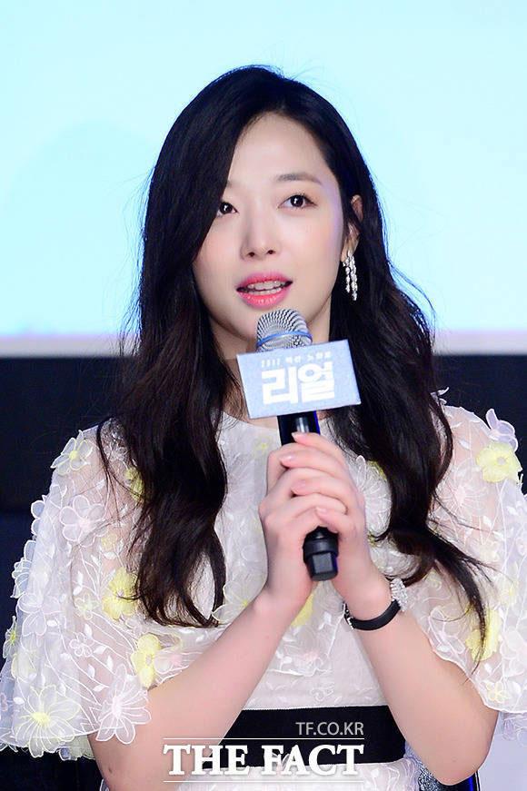 映画「リアル」で俳優のキム・スヒョンと共演した女優のソルリ。|ナム・ヨンヒ