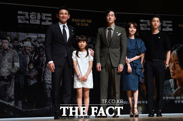 (写真左側から) ファン・ジョンミン、キム・スアン、ソ・ジソプ、イ・ジョンヒョン、ソン・ジュンギ