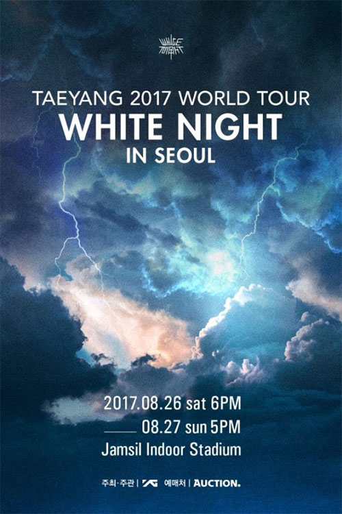 BIGBANGのSOLが3年ぶりにソウルでソロコンサートを開催する。|YGエンターテイメント