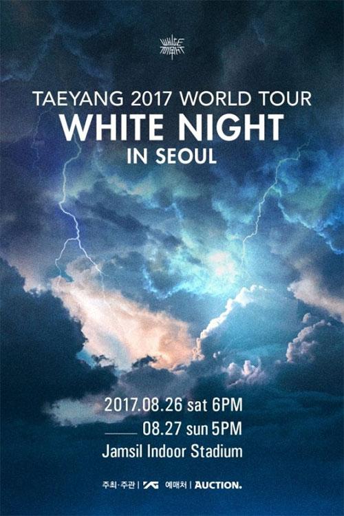 BIGBANGのSOLが3年ぶりにソウルでソロコンサートを開催する。 YGエンターテイメント