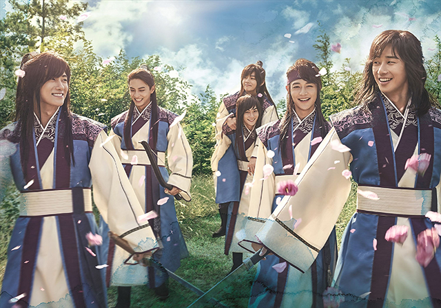 Licensed by KBS Media Ltd. ⓒ 2016 HWARANG SPC. All rights reserved