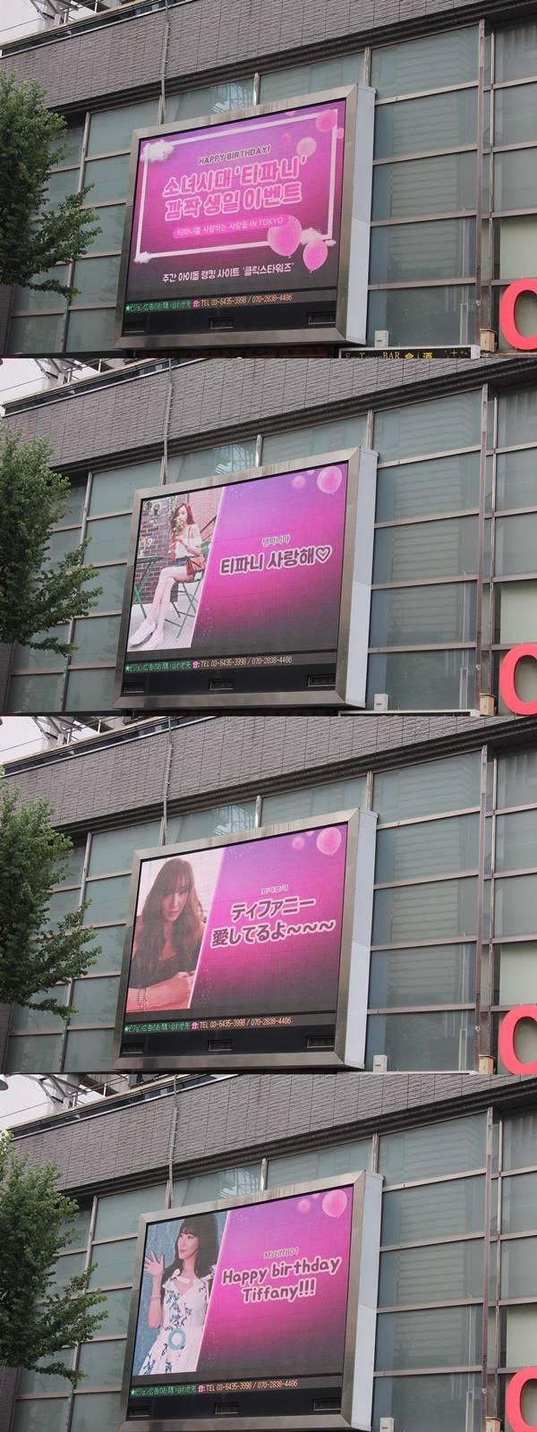 東京・新大久保電光掲示板で上映中の動画の様子。|写真:Click! StarWars